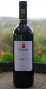 Hans Sternbach Winery - Janaba Reserve